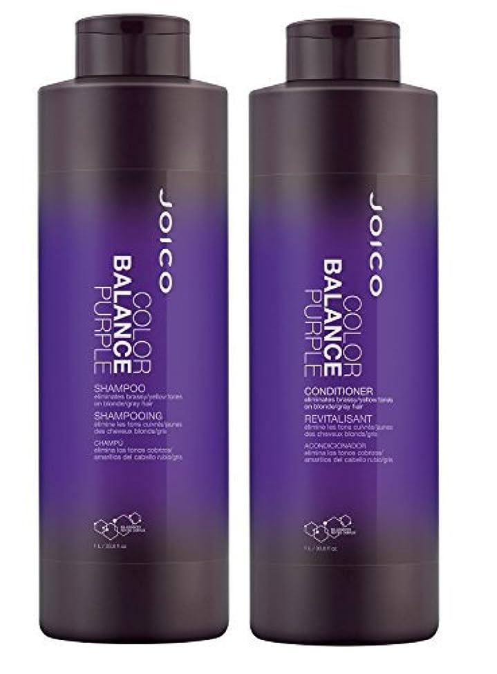 Joico Color Balance Purple Shampoo and Conditioner 33.8 oz Duo fllzdehd000