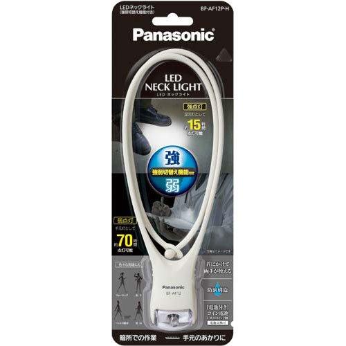 パナソニック LEDネックライト 強弱切替え機能付