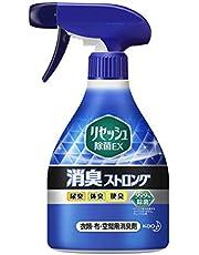 リセッシュ 除菌EX 消臭ストロング 本体 370ml