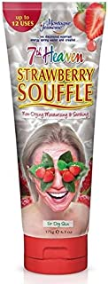 Montagne Jeunesse Strawberry Souffle Face Mask 175g (PACK OF 2)