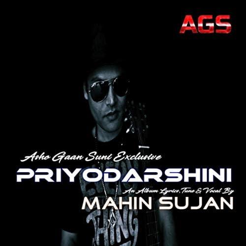 Mahin Sujan