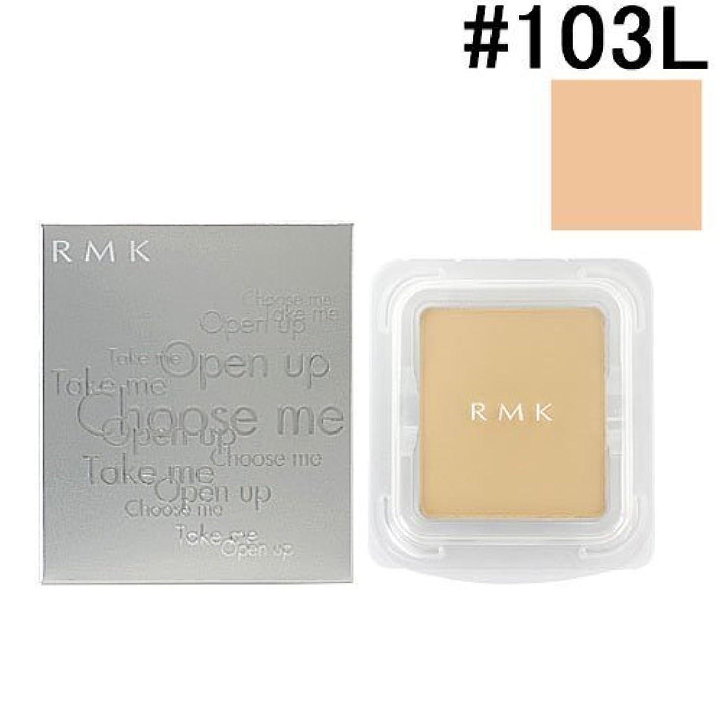 灰区重要なRMK アールエムケー エアリーパウダー ファンデーション (レフィル) #103L 10.5g [並行輸入品]