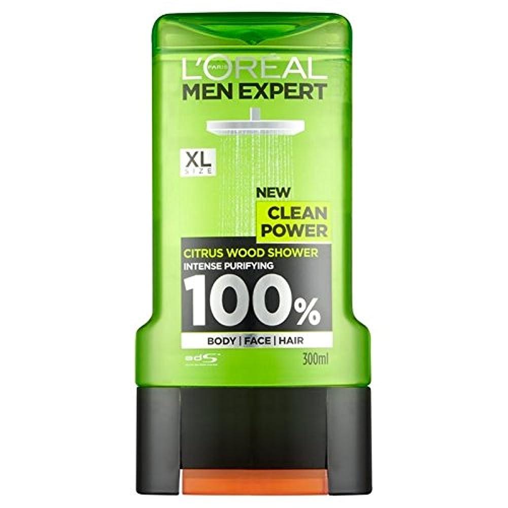 二年生高さ万歳ロレアルパリの男性の専門家クリーンパワーシャワージェル300ミリリットル x4 - L'Oreal Paris Men Expert Clean Power Shower Gel 300ml (Pack of 4) [並行輸入品]