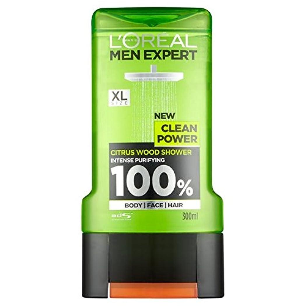 影響解明オンL'Oreal Paris Men Expert Clean Power Shower Gel 300ml (Pack of 6) - ロレアルパリの男性の専門家クリーンパワーシャワージェル300ミリリットル x6 [並行輸入品]