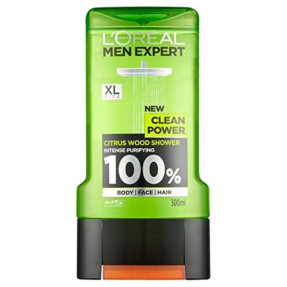 エトナ山著名な劇場L'Oreal Paris Men Expert Clean Power Shower Gel 300ml (Pack of 6) - ロレアルパリの男性の専門家クリーンパワーシャワージェル300ミリリットル x6 [並行輸入品]