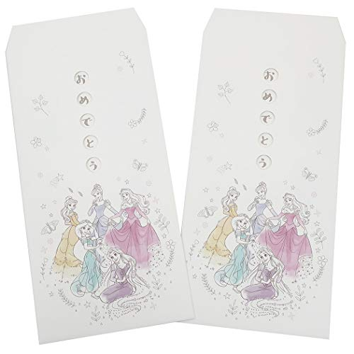 ディズニープリンセス[祝儀袋]メッセージカード付き お祝い袋 2枚セット/おめでとう ディズニー