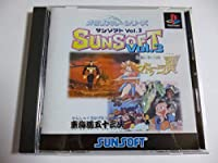 PS メモリアルシリーズ サンソフト VOL.3 箱・説明書付 プレイステーション専用ソフト