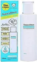 Natura Moon (ナチュラムーン) ナチュラムーン (NaturaMoon) ハーバル モイストローション 120ml 化粧水