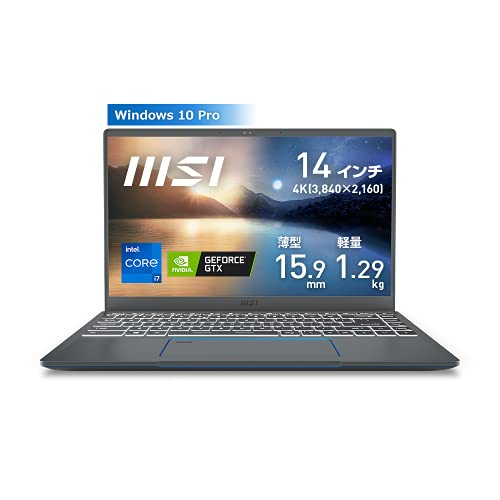 【GTX搭載・4K・薄型軽量・ビジネス/ゲーミング】MSI ノートPC 1.29kg i7/GTX1650Max-Q/14UHD(4K)/32GB/1TB/Win10Pro/Prestige-14-A11SC-010JP