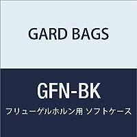 GARD BAGS ガードバッグス フリューゲルホルン用 ソフトケース ウォータプルーフナイロンシリーズ 黒 GFN-BK 【国内正規品】