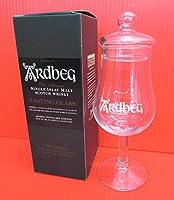 ARDBEG アードベッグ シングルモルト ウイスキー グラス テイスティンググラス 蓋付き 箱付き