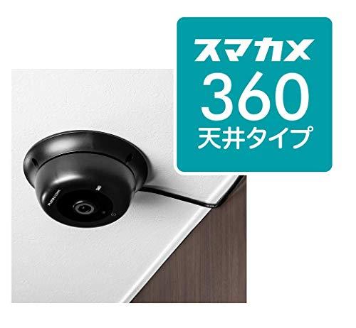 Planex 防犯カメラ スマカメ360 天井タイプ CS-QV360C