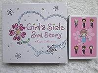 ときめきメモリアル Girl'sSide 3rdStory プラチナセット特典 チャームコレクション トランプ