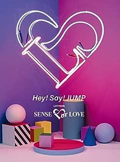 【メーカー特典あり】Hey! Say! JUMP LIVE TOUR SENSE or LOVE (初回限定盤Blu-ray) (デジパック仕様) (ライブフォトブックレット封入) (シングル「ファンファーレ!」オリジナル・フライヤー付)