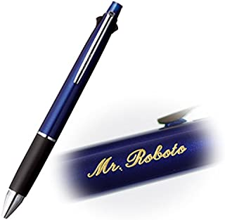 金字名入れ ボールペン ジェットストリーム4&1 0.7mm 多機能ペン 三菱鉛筆 MSXE5-1000-07 (9 ネイビー)
