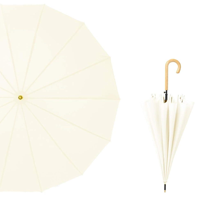 大きく小さい新しく長いハンドルの二重は防風の反紫外線を補強します ZHANGAIZHEN (色 : ベージュ)