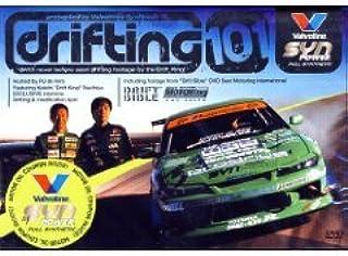 Drifting 101