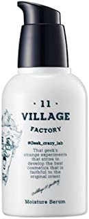 Village 11 Factory Moisture Line with Natural Ingredients, Cruelty Free, Moisture Face Serum, Face Moisturizing for Dry Skin and Fine Lines (50ml)