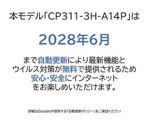 41m9UtVZ4gL-Acerが8月末に発表したChromebook 6機種の販売スケジュールが変更に