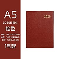 ノートパッドノートブックノートブック日記帳スケジュール計画の効率化マニュアル記録簿-ません。3 A5ブラウン、色名:いいえ。1 A5ブラック (Color : No. 1 A5 Brown)