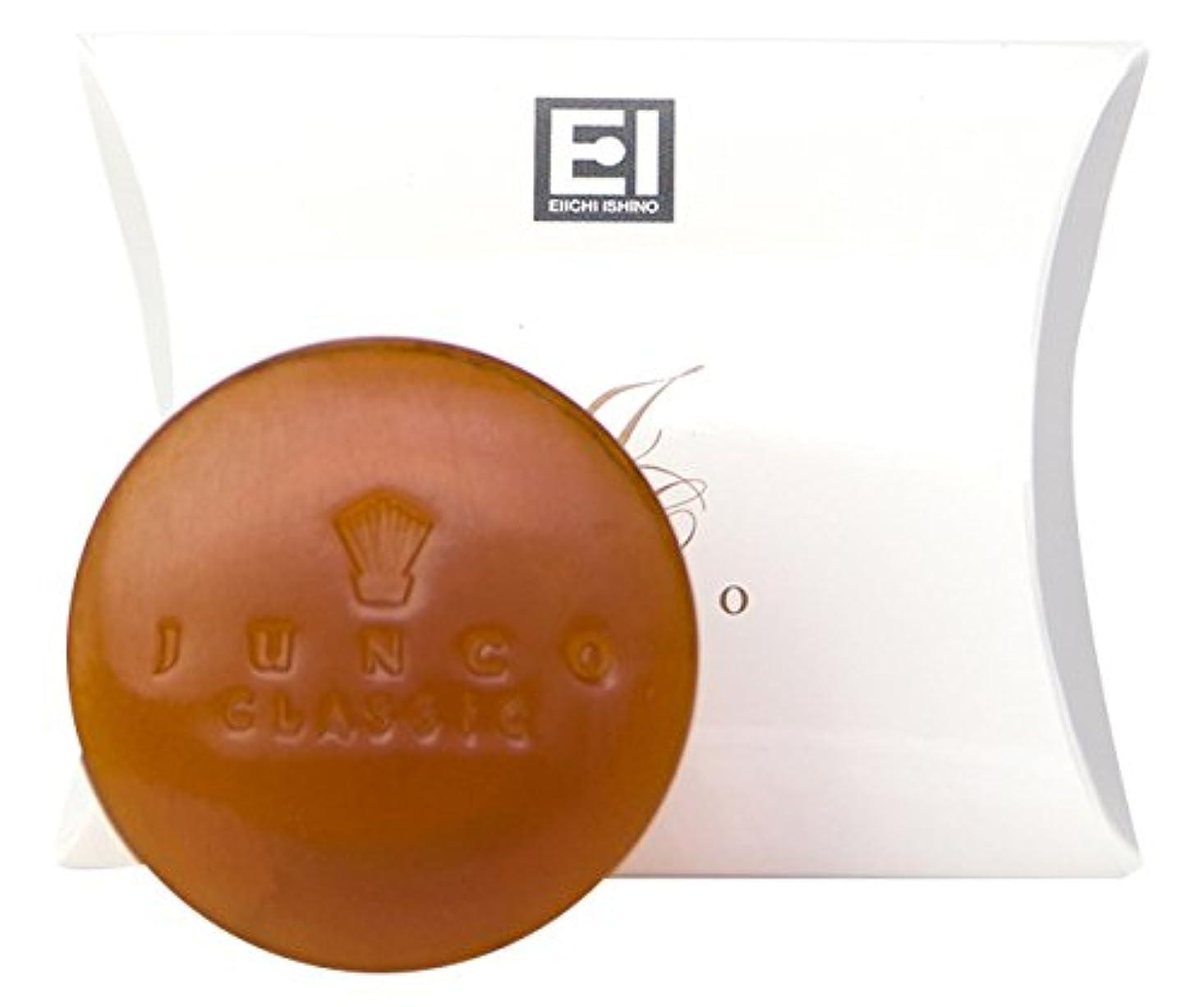 小競り合いパウダー攻撃的EI JUNCO CLASSIC SOAP 10g
