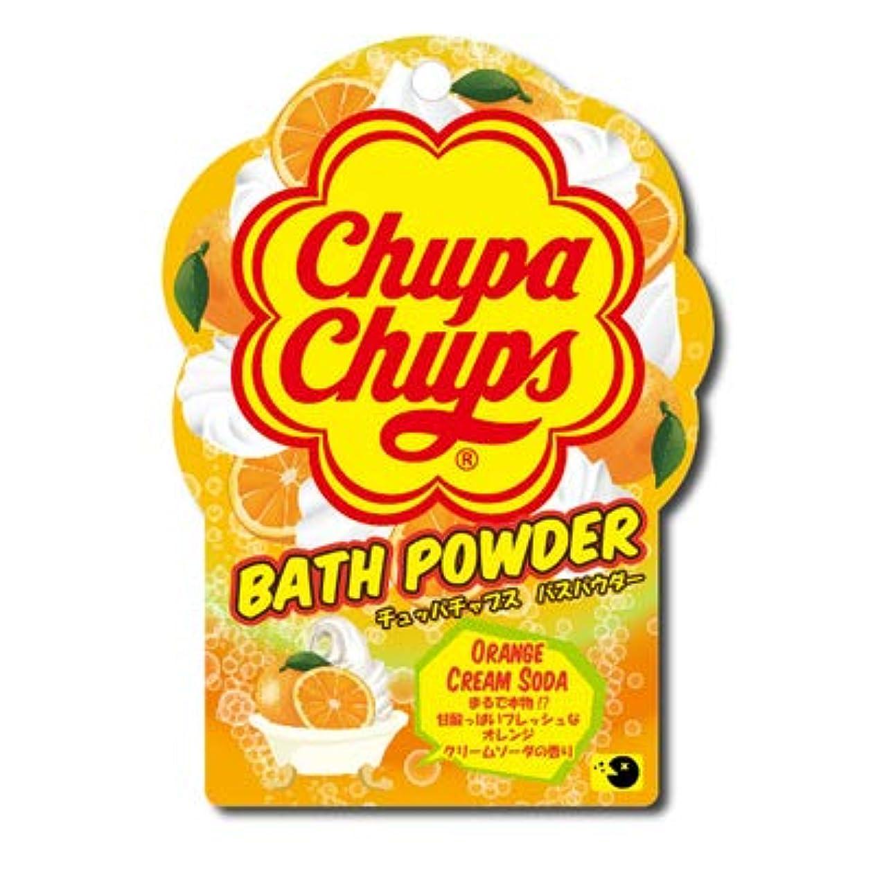 登場法的統合する【まとめ買い3個セット】 チュッパチャプスバスパウダー オレンジクリームソーダ