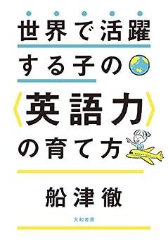ご理解いただけますと幸いです。 英語