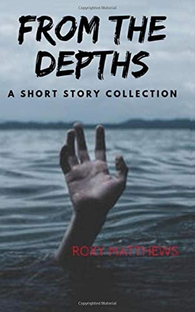 簿記係採用するインレイFrom the Depths: A Short Story Collection