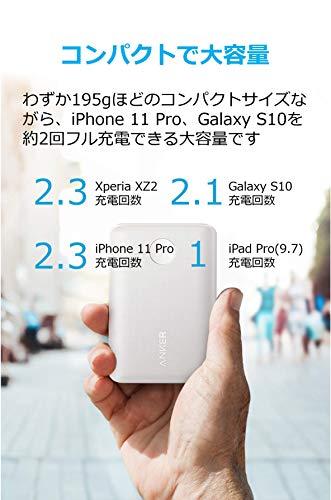 41mAFJUgP2L - 『Anker PowerCore II 10000 PowerIQ 2.0搭載』このモバイルバッテリーはコスパ最高ですね