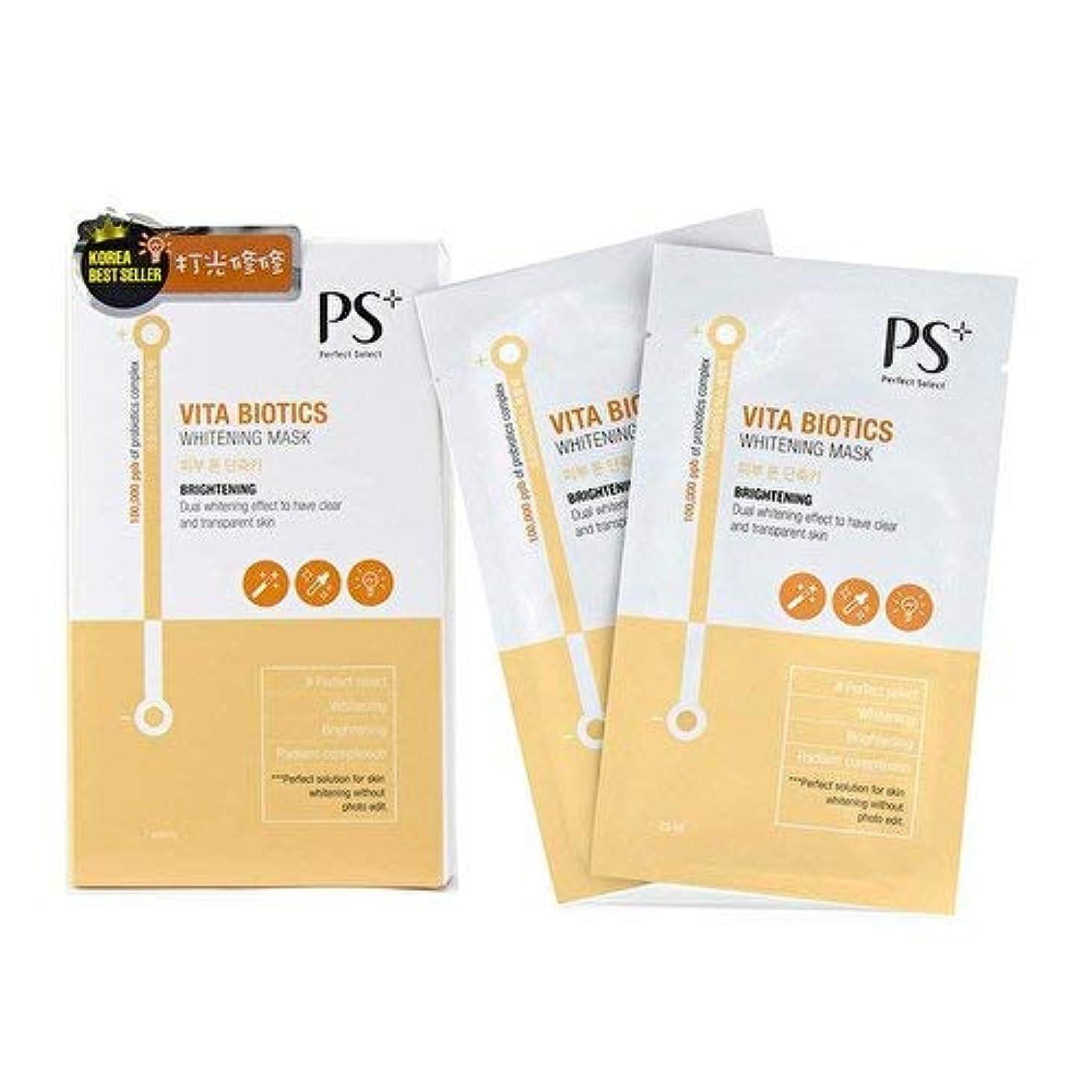 ガウン苦痛エキサイティングPS Perfect Select Vita Biotics Whitening Mask - Brightening 7pcs並行輸入品