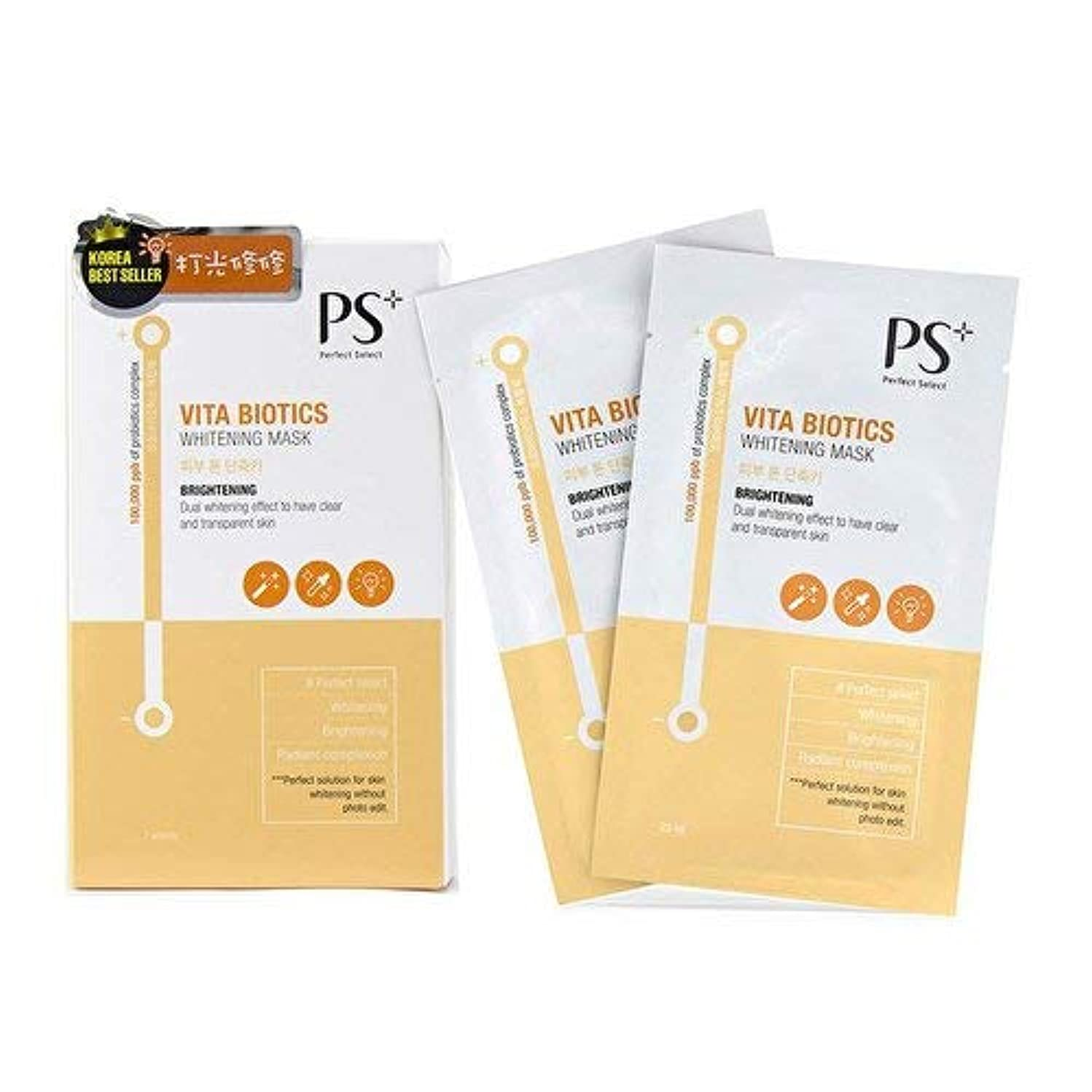 フェロー諸島男やもめ大邸宅PS Perfect Select Vita Biotics Whitening Mask - Brightening 7pcs並行輸入品