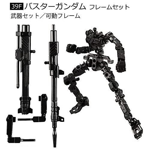 機動戦士ガンダム Gフレーム13 [4.(39F) バスターガンダム フレームセット](単品)