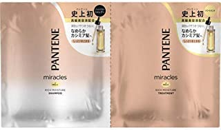 Pantene Miracles Rich Moisture Trial Sachet 10mL+10g