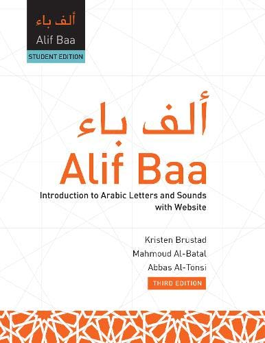 Alif Baa: Introduction to Arabic Letters and Sounds [With DVD]