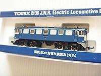 トミックス 2136 ED61形 電気機関車 青色