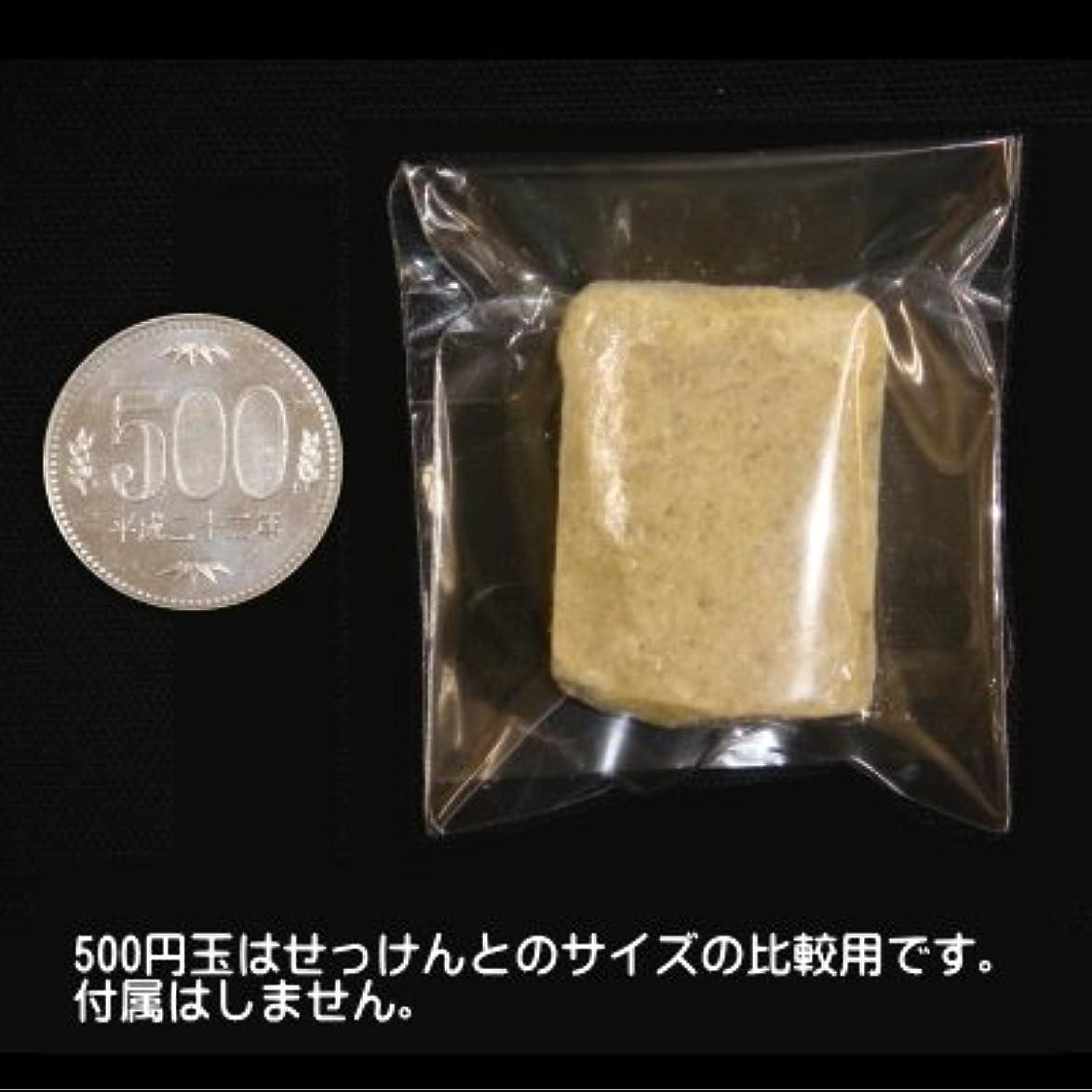 ジョイントイブ魅惑的な緑茶ノニ石鹸 てづくり野にせっけんお試し用12g(無添加石鹸)