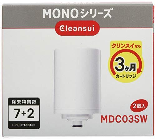三菱ケミカル・クリンスイ 浄水器 カートリッジ 交換用 MONOシリーズ ホワイト 約高さ10×直径6cm 7+2物質除去 MDC03SW 2入