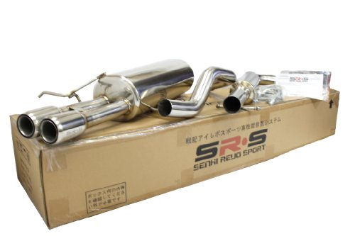 SRS catback exhaust system FOR 03-05 VW GOLF GTI