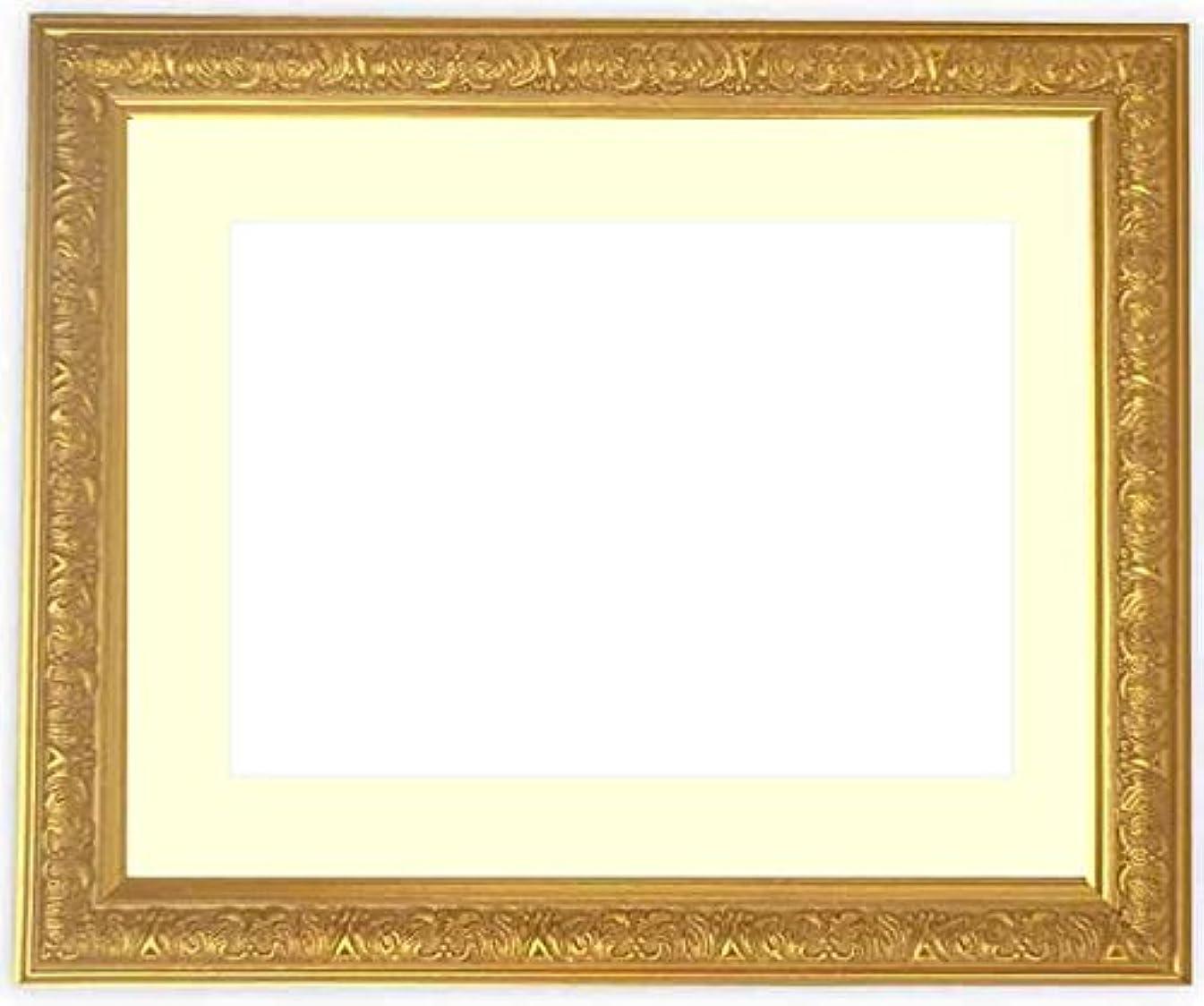 顕現勃起ベスビオ山水彩額 シャイン/ゴールド 水彩F8(455×380mm)専用 前面ガラス仕様 マット付き マット色:クリーム