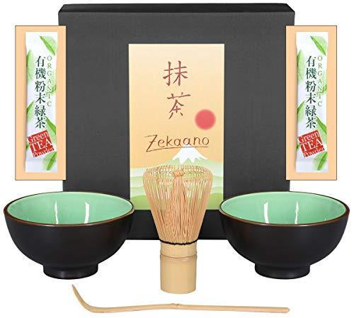 Aricola Matcha-Set 4-teilig, moosgrün, bestehend aus 2 Matcha-Schalen, Matcha-Löffel und Matcha-Besen (Bambus) in Geschenkbox. Original
