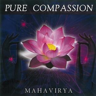 Pure Compassion