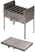 Books.And.More Folding Mangal Steel Charcoal Grill – Satay Grill, Portable BBQ Grill, Yakitori Grill, Kebab Grill, Shish Kebab, Shashlik, Spiedini on The Skewer