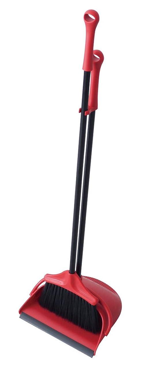 剥ぎ取るハリケーンバルーン現代百貨 ほうきとちりとりのセット ブルーム&ダストパン ポルテ レッド K416-RD