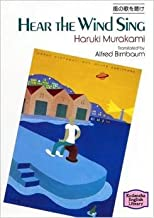 English book 「Hear the Wind Sing 」By HARUKI MURAKAMI
