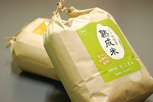 【熟成米】 唐房米穀 長崎県産 にこまる 5kg 令和2年産 【送料特典 対象商品】