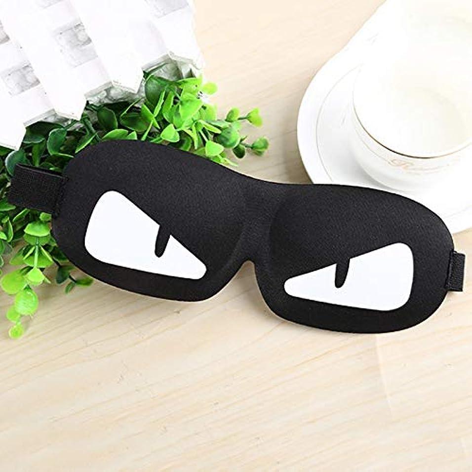 類人猿愚か彫刻NOTE 漫画アイマスク睡眠3d遮光アウト睡眠マスクかわいいパターン睡眠補助旅行残りの通気性の目隠しより良い睡眠