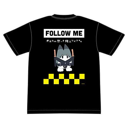 けものフレンズ ラッキービースト (型番不明・コマンド) FOLLOW ME バックプリントTシャツ Lサイズ
