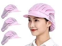 Maifunn 衛生キャップ3枚セット帽子キッチン衛生帽給食帽料理飲食工場割烹綿ハーフネット男女兼用ピンクメンズMZ8001、ピンク