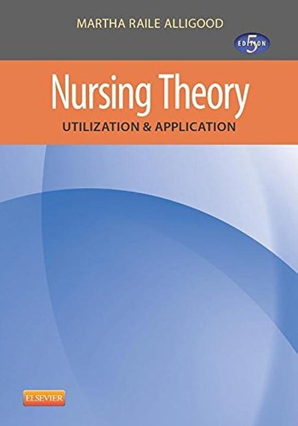 私たち自身克服するのNursing Theory - E-Book: Utilization & Application (English Edition)