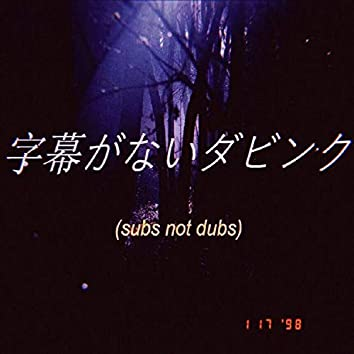 Subs Not Dubs (feat. Justin Murry)